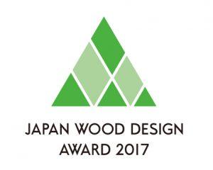 wooddesign2017